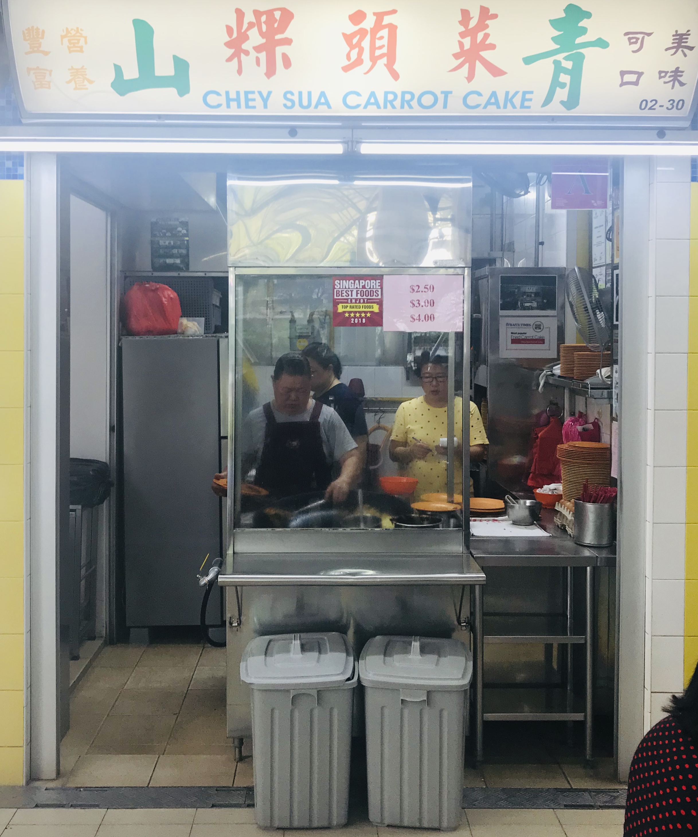 Chey Sua Carrot Cake - Stall Front