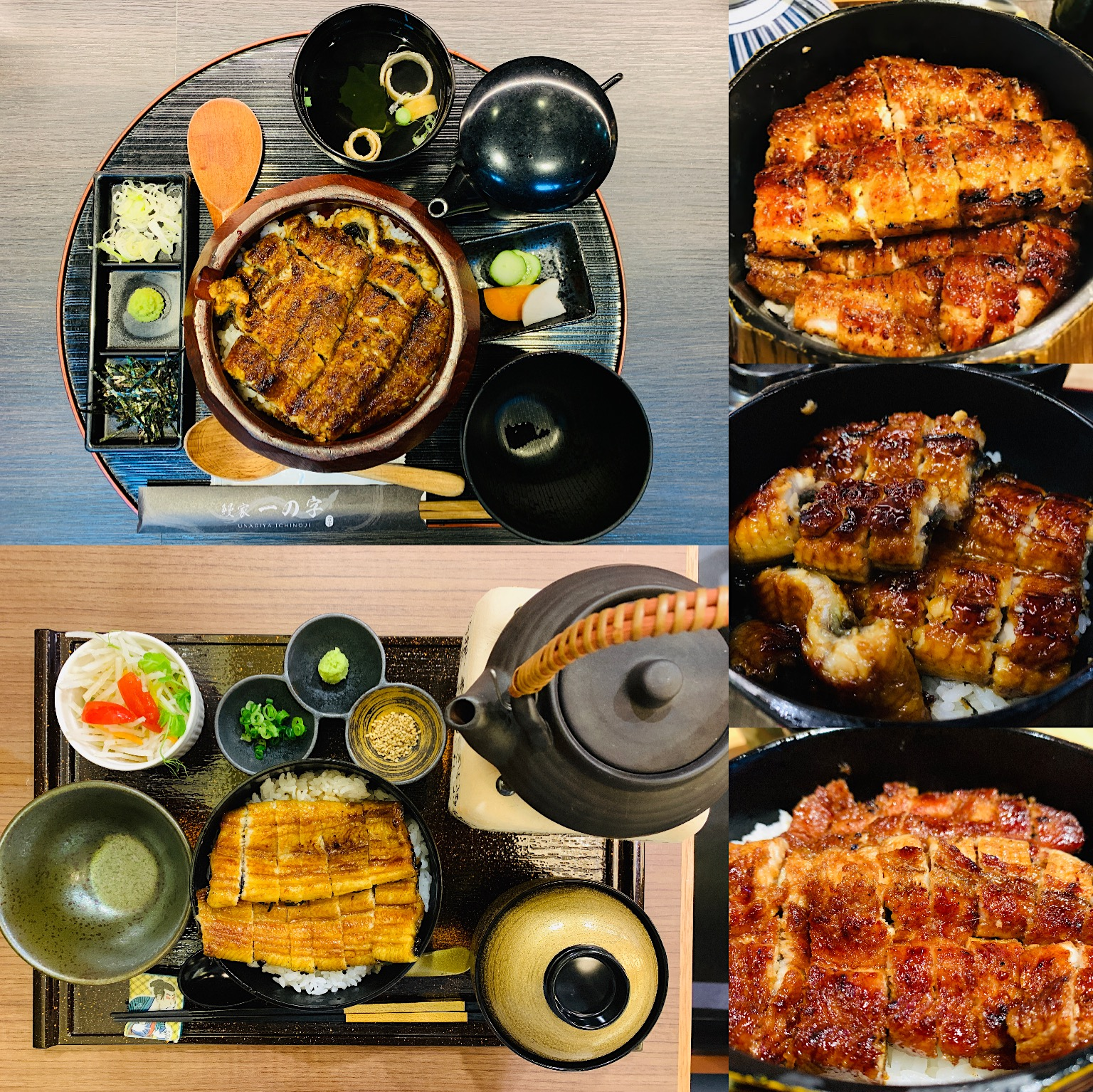 Unagi Restaurants