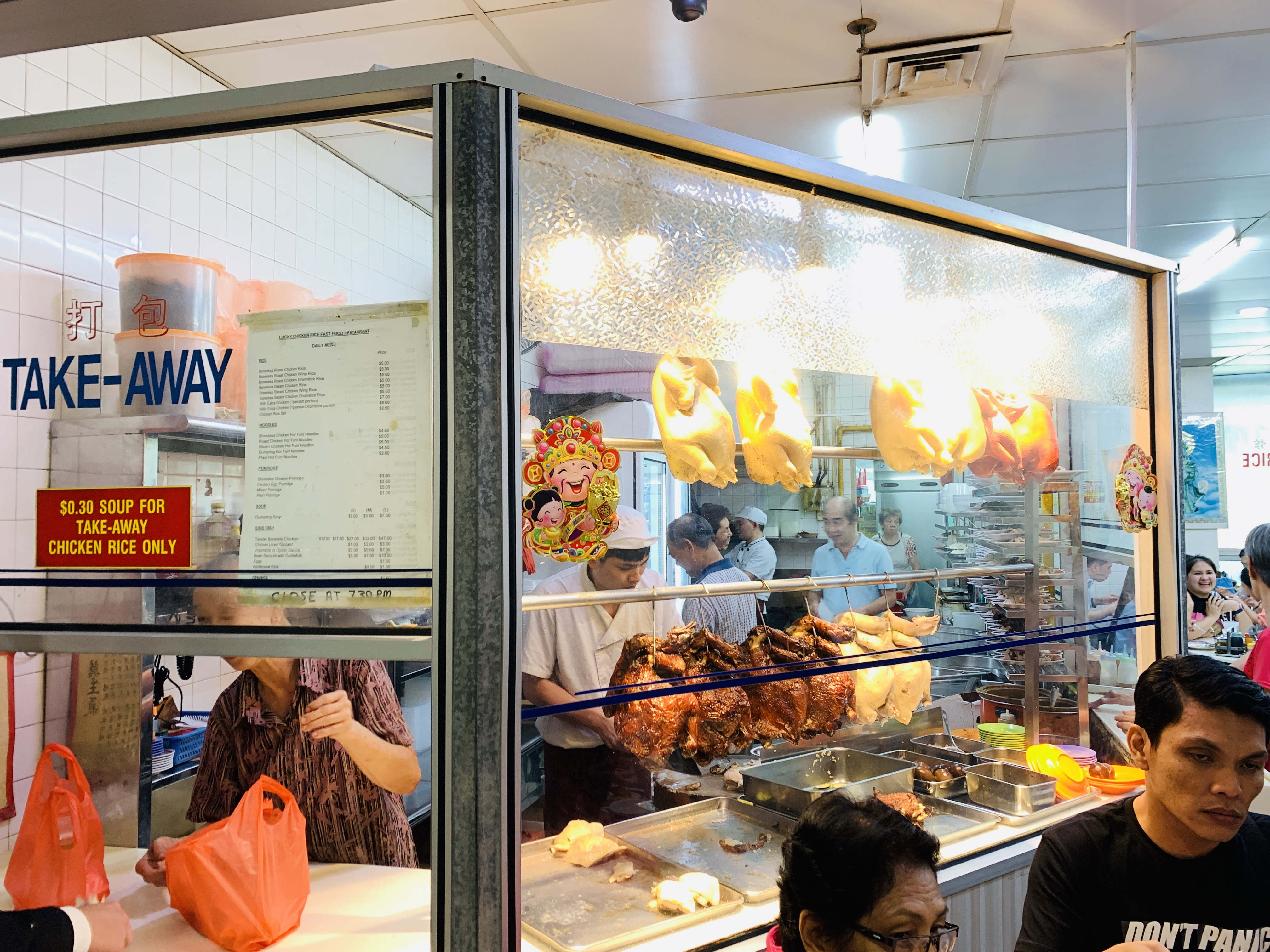 Lucky Chicken Rice - Display