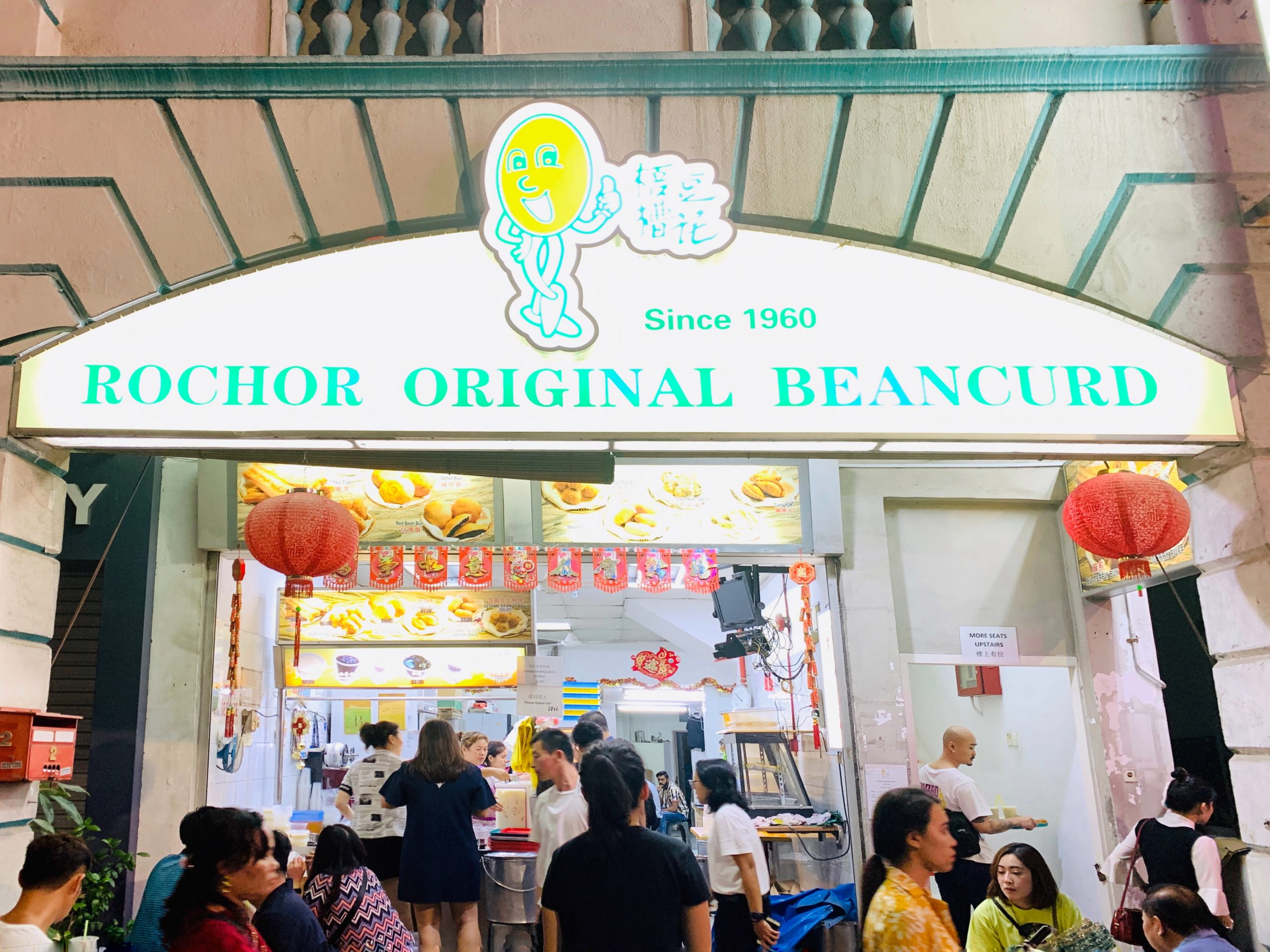 Rocher Original Beancurd - Shop Front