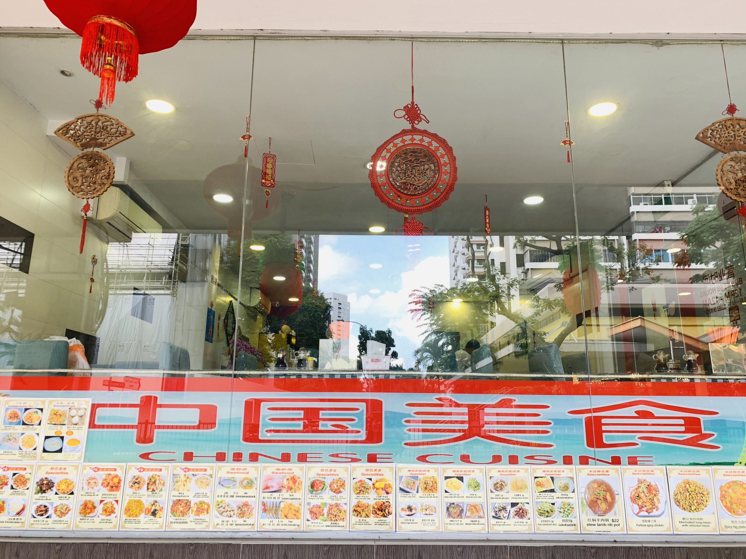 Chinese Cuisine - Restaurant Front