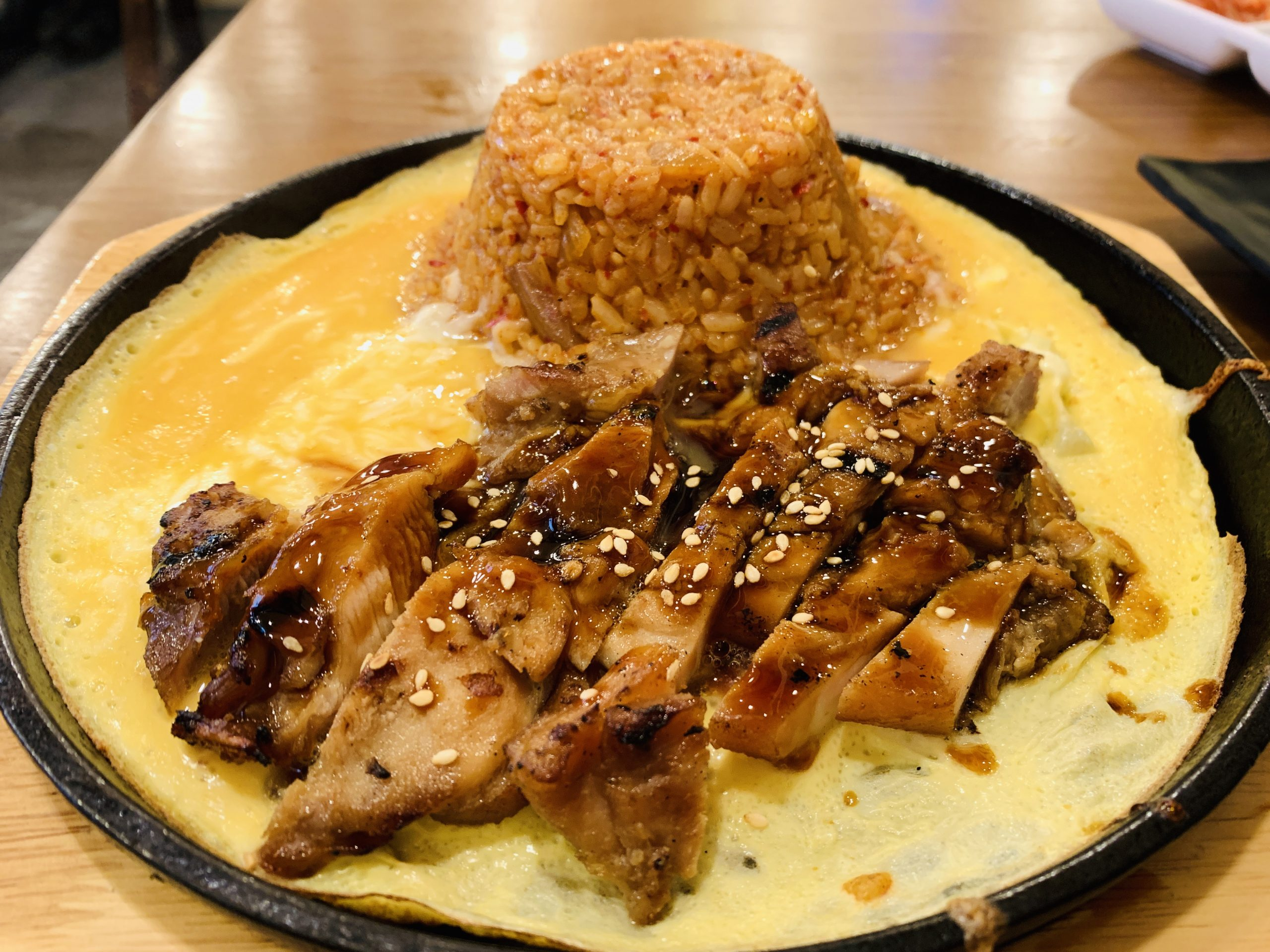 Huluruk Myeon House - Grilled Chicken Volcano Fried Rice