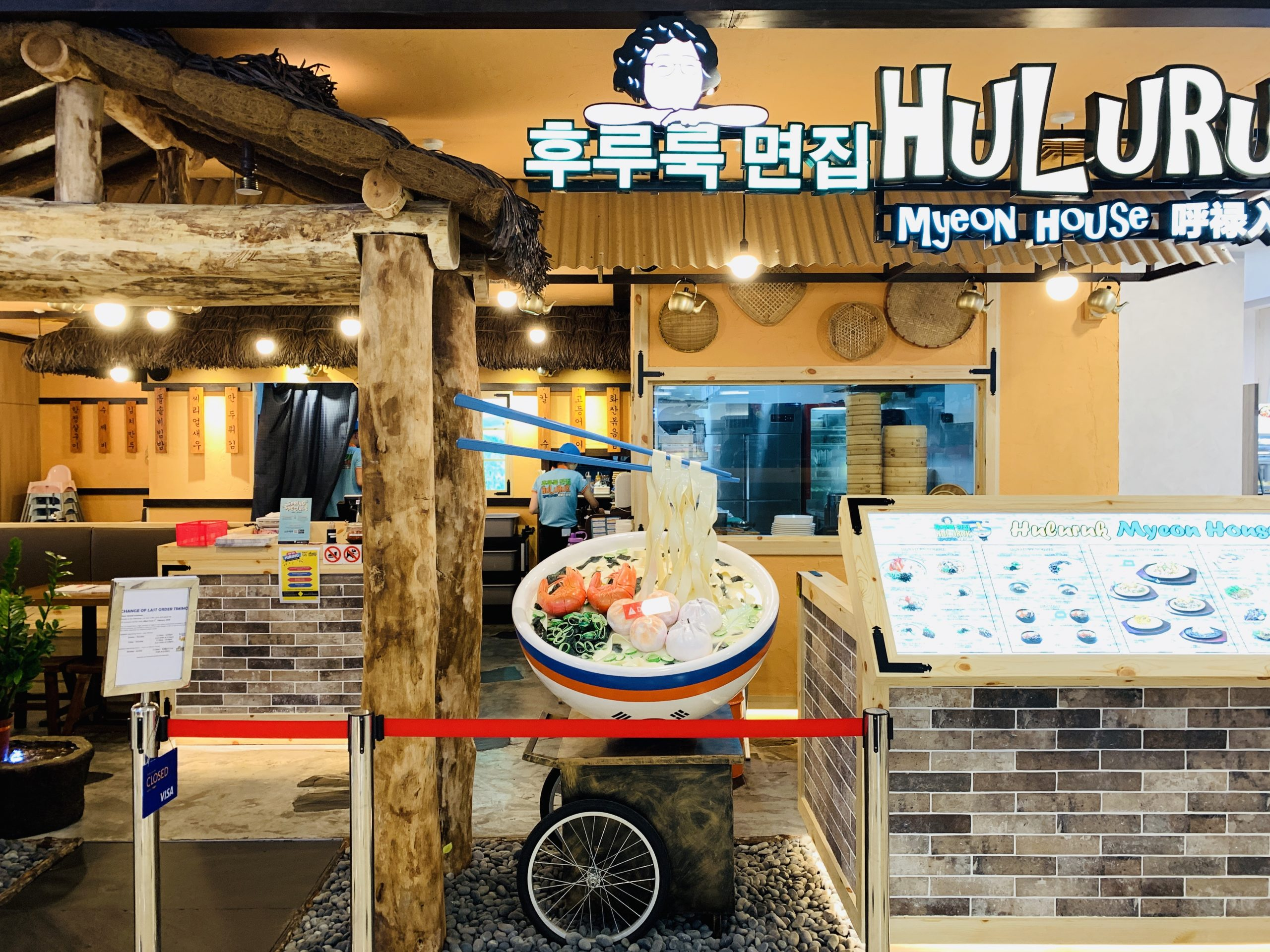 Huluruk Myeon House - Restaurant Front