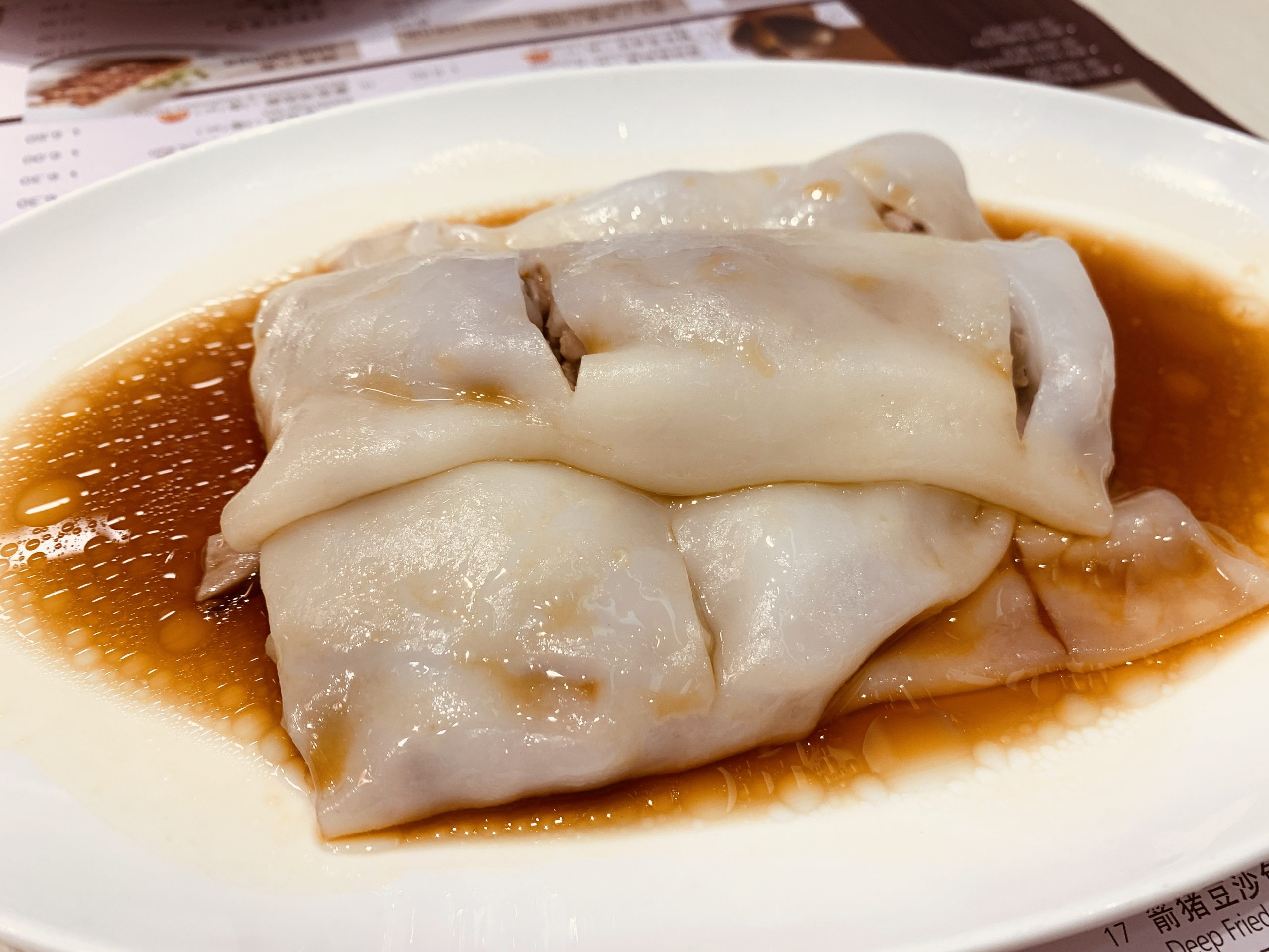 Treasures Yi Dian Xin - Steamed Rice Roll with Roasted Duck