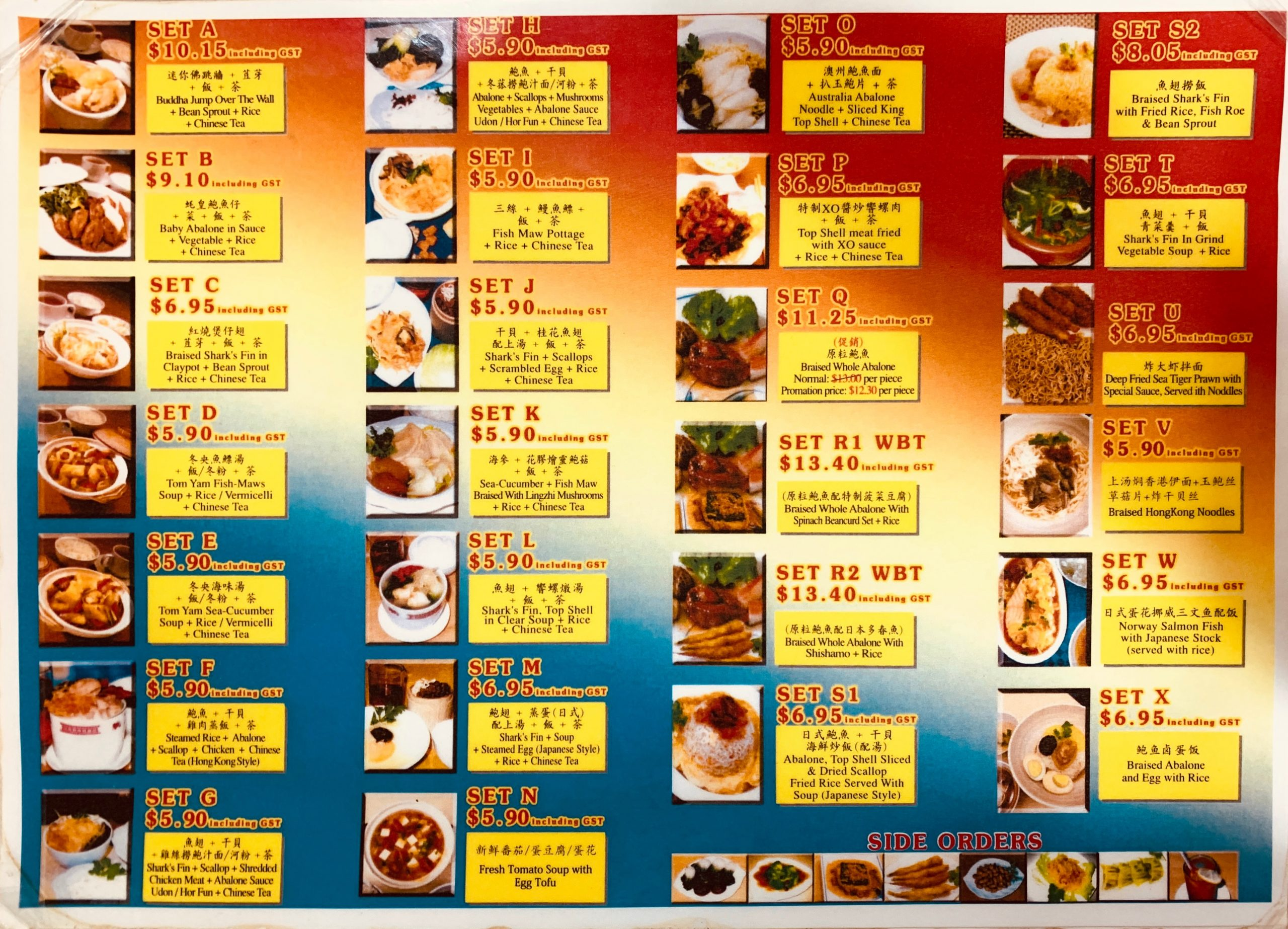 Rabbit Brand Seafood Delicacies - Menu