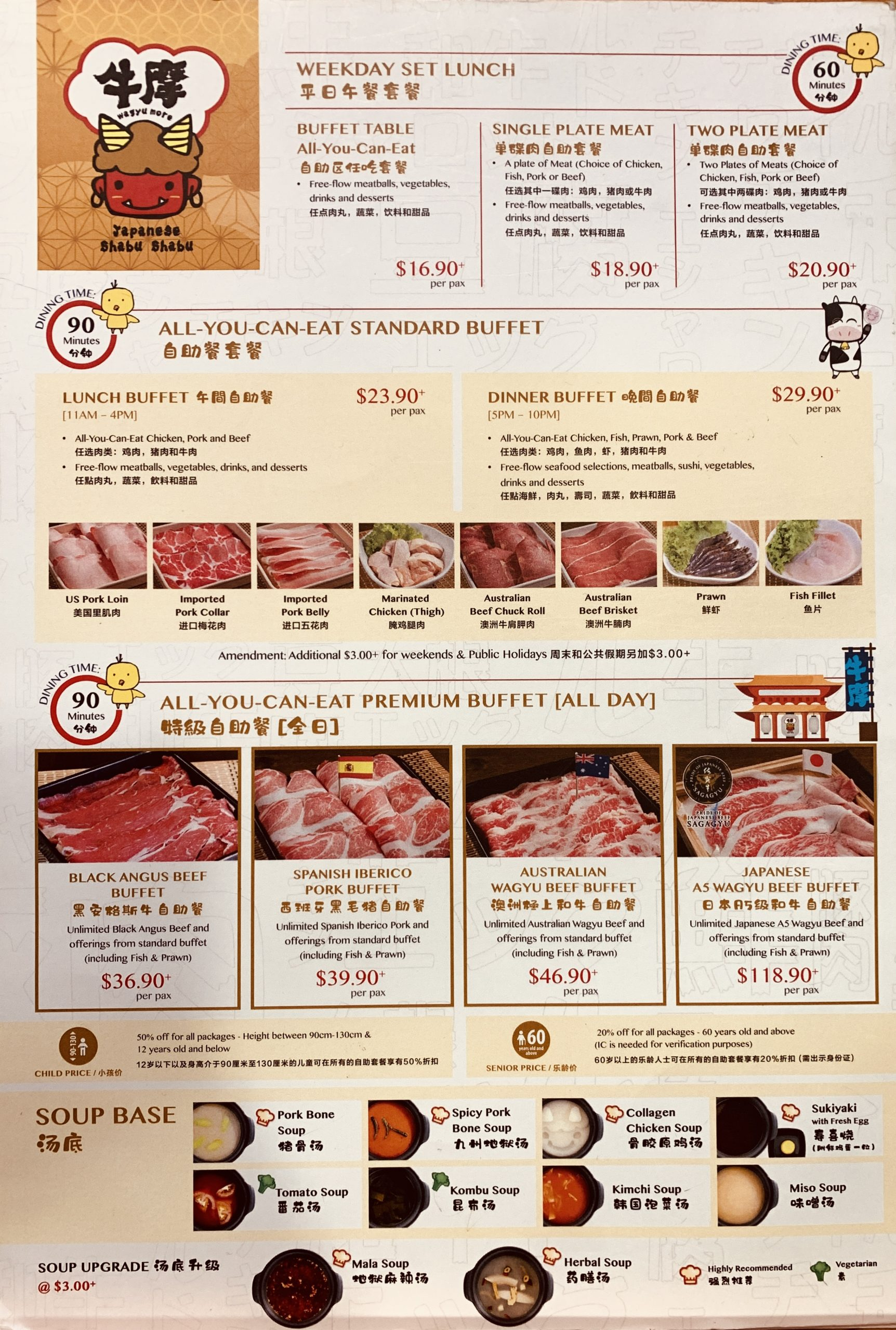 Wagyu More - Prices